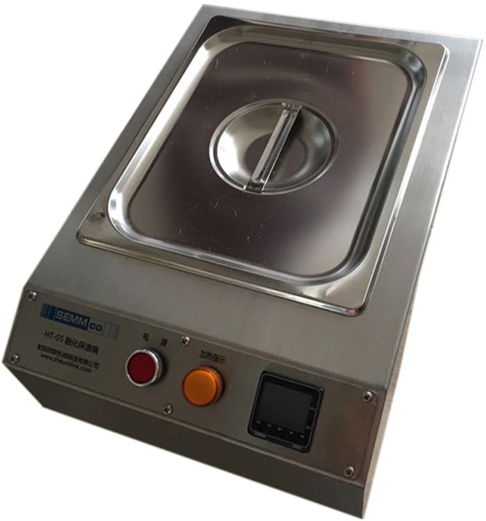 HT05 保温缸